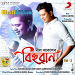 Senimai latest Assamese song