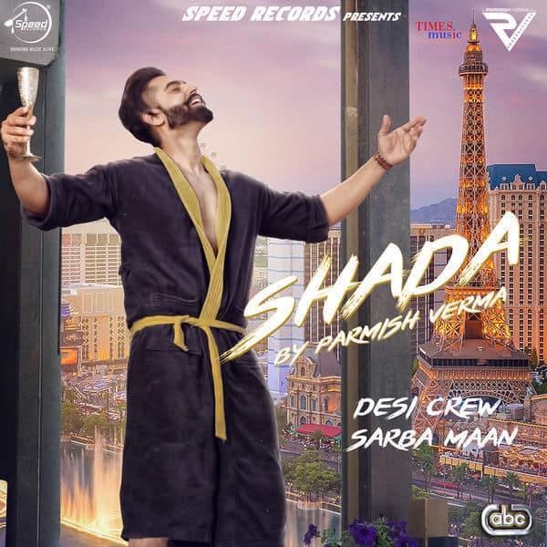Shada album artwork