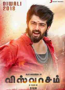 Viswasam movie poster