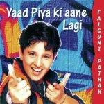 Yaad Piya Ki Aane Lagi album artwork