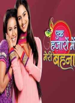Ek Hazaaron Mein Meri Behna Hai movie poster