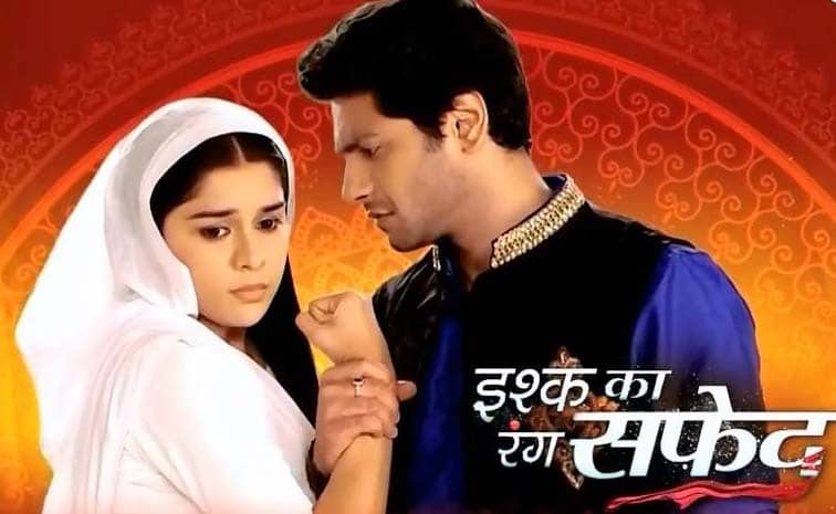 Ishq Ka Rang Safed tv serial poster