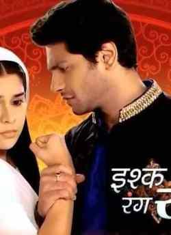 Ishq Ka Rang Safed movie poster