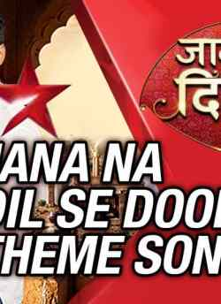 Jana Na Dil Se Door movie poster