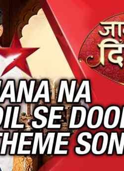 Jana Na Dil Se Door movie poster