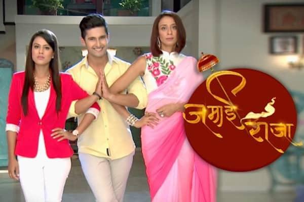 Jamai Raja tv serial poster