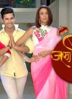 Jamai Raja movie poster