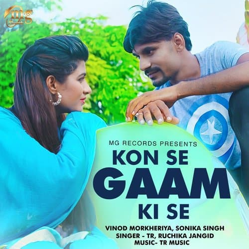Konse Gaam Ki Se album artwork