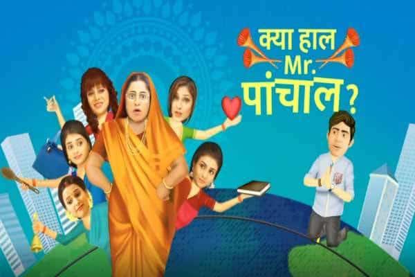 Kya Haal, Mister Panchal tv serial poster