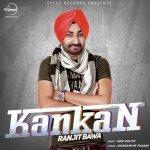 Kankan album artwork