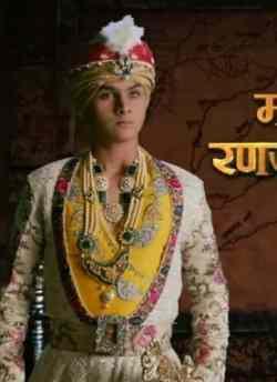 Sher E Punjab Maharaja Ranjit Singh movie poster