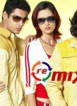 Remix movie poster