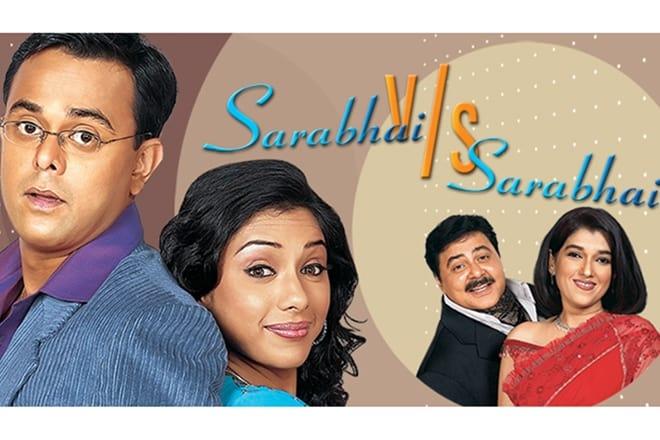 Sarabhai Vs Sarabhai Tv Serial Trp Reviews Cast Story