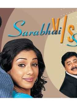Sarabhai vs Sarabhai movie poster