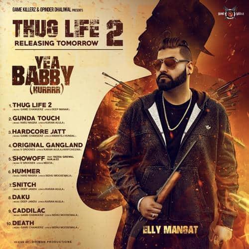 Thug Life 2 album artwork