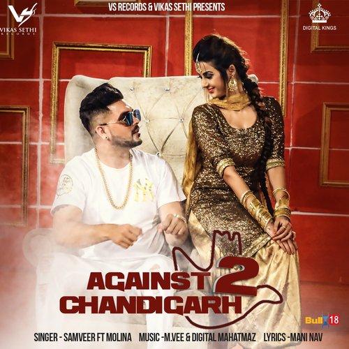 Against 2 Chandigarh album artwork