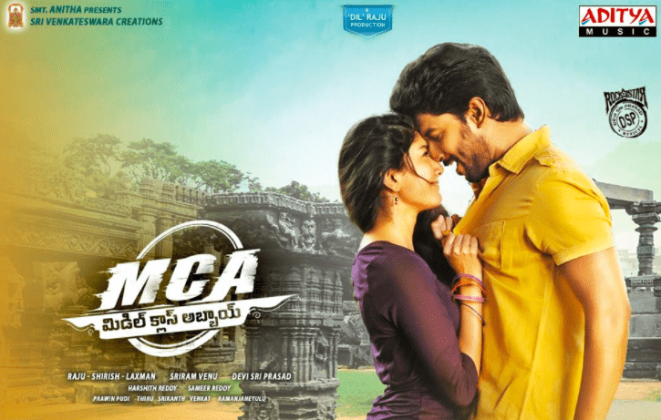 MCA movie poster
