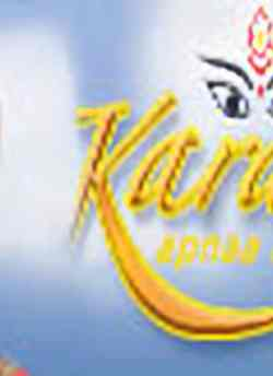 Karam Apna Apna movie poster