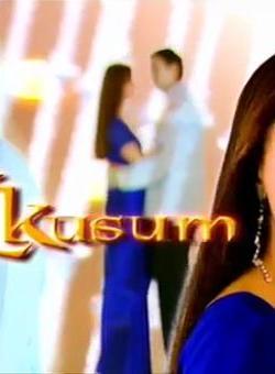 Kusum movie poster