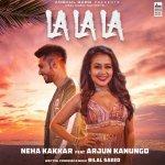 La La La (Remix) album artwork