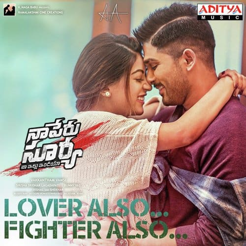 Lover Also Fighter album artwork
