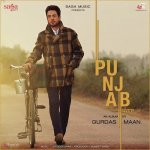 Punjab album artwork