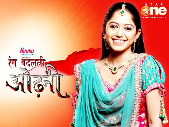 Rang Badalti Odhani tv serial poster