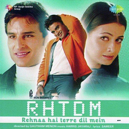Rehnaa Hai Tere Dil Mein album artwork