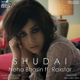 Shudai album artwork