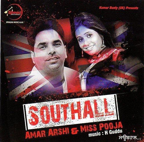South Hall album artwork