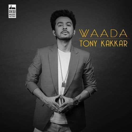 Waada album artwork