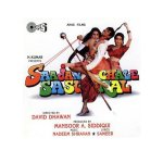 Main Hoon No 1 Gawaiya album artwork