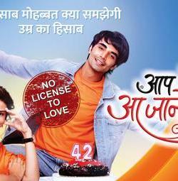 Aap Ke Aa Jane Se movie poster