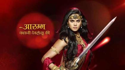Aarambh – Kahani Devsena Ki tv serial poster