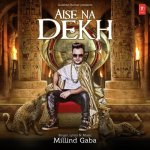 Aise Na Dekh album artwork