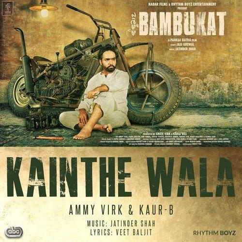 Kainthe Wala album artwork