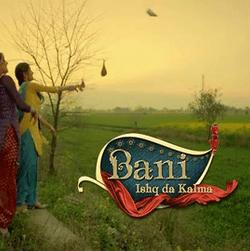 Bani – Ishq Da Kalma movie poster