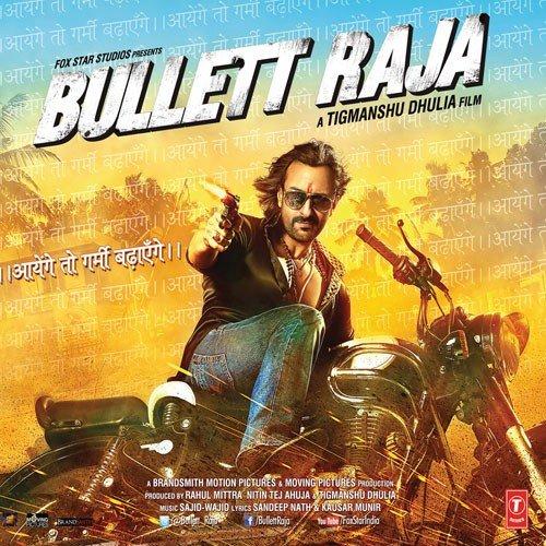 Jai Govinda Jai Gopala album artwork