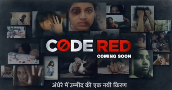 code red tv serial trp reviews cast story code red tv serial trp reviews