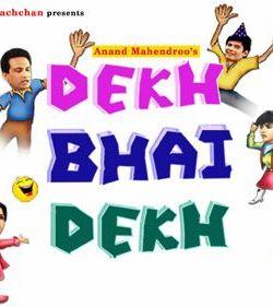 Dekh Bhai Dekh movie poster