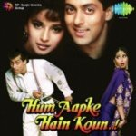 Mujhse Juda Hokar album artwork