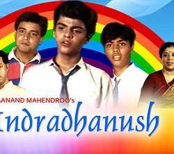 Indradhanush movie poster
