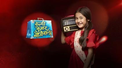 Kullfi Kumarr Bajewala tv serial poster