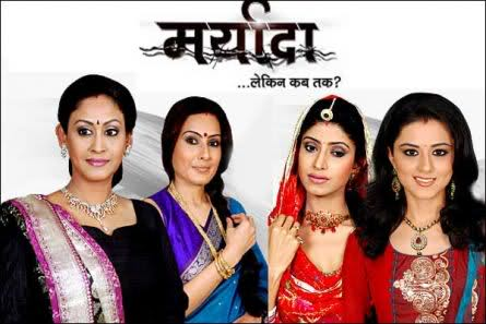 Maryada: Lekin Kab Tak? tv serial poster