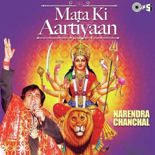 Jai Ganesh Jai Ganesh album artwork