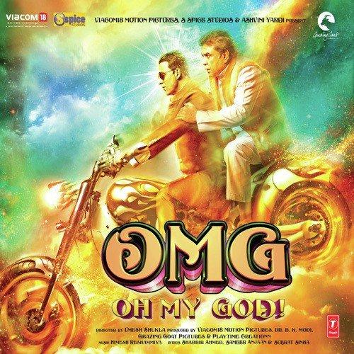 Go Go Govinda album artwork