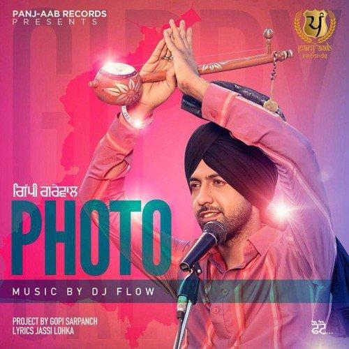 Photo album artwork