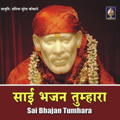 Daya Karo Mere Sai Baba album artwork