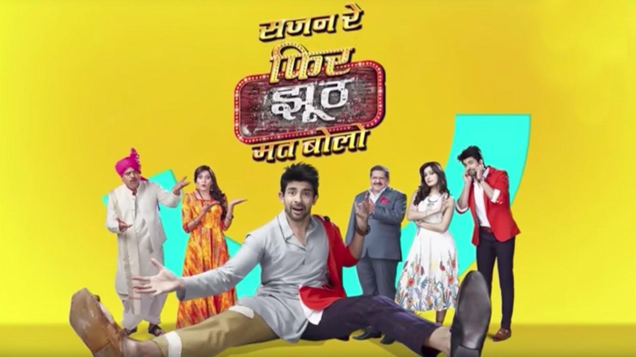 Sajan Re Phir Jhooth Mat Bolo tv serial poster