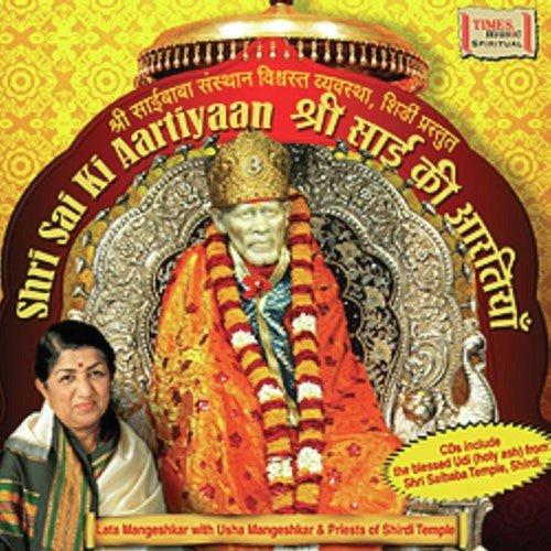 Gheuniya Pancharati And Aarti Sai Baba album artwork